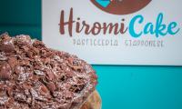 Hiromi1.png